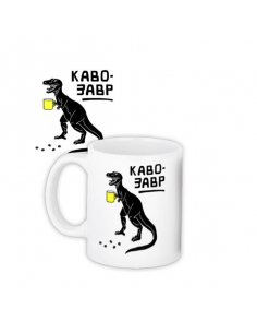 "Cup ""Coffee zavr"""