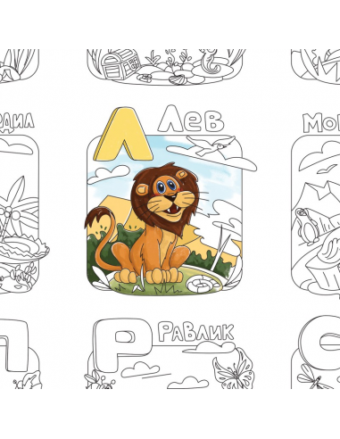 "Big coloring ""Alphabet. Animal World"""
