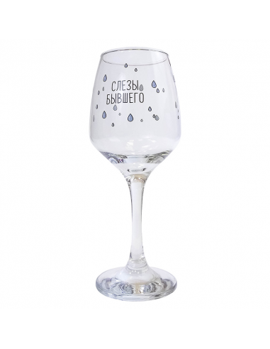 "Wine glass ""Tears of ex"""