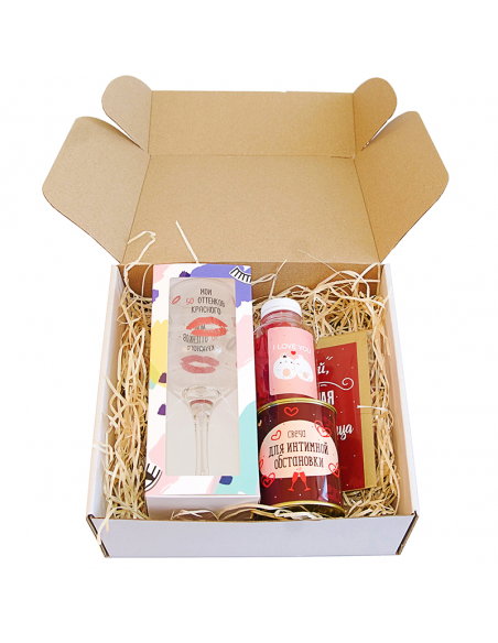 Gift set for the most beloved, sexy and generally the best