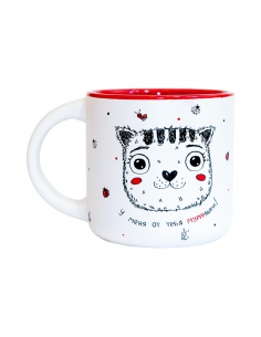 "Cup ""Cat I got shivers from you"""