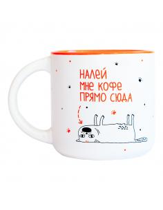 """Чашка """"Охолонь"""""""