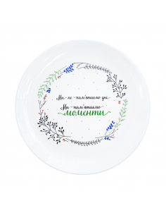 """Plate """"Moments"""""""