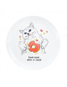 """Тарілка """"Кіт - пончик"""""""