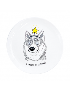 """Plate """"Husky"""""""