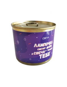 "Canned candle ""Electric..."