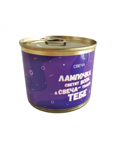 "Canned candle ""Electric lamp…"" S"