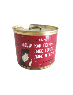 "Canned candle ""People like..."