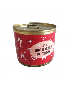 "Canned candle ""For intimacy"" S"