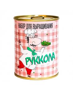 "Canned plant ""Arugula"""