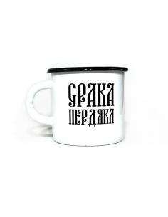 A metal mug fart ass