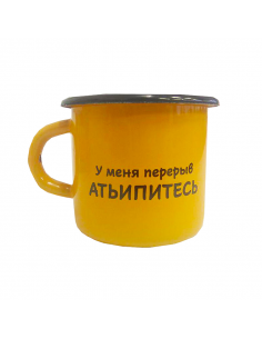 A metal mug F**k off