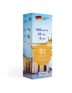 Cards for learning German...
