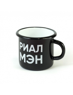 Metal Mug Real Man