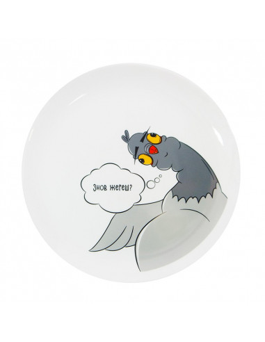 """Plate """"Dove Are you eating again?"""""""