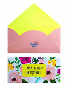 Greeting card for money....