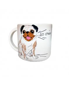 Cup Pug