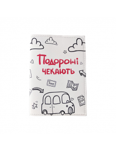 Passport cover Travel is...