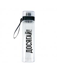 Пляшка для води Досягай