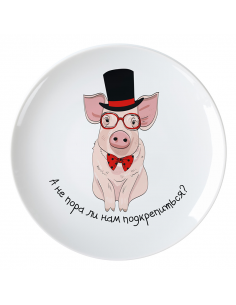 "Plate Pig ""Isn't it time..."