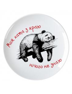 "Panda Plate - ""My house is..."
