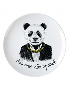 Тарілка Панда - «Або пан,...