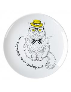 """Plate cat """"Don't twist my..."""