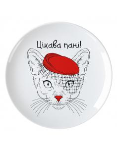 "Plate ""Interesting lady"" (ukr)"
