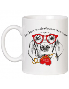 "Cup Dog ""In love at will"""