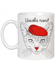 """Cup with a cat """"Interesting..."""