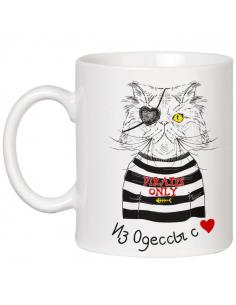 Чашка з котом Пірат «З...