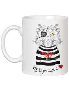 """Cup with a cat Pirate """"From..."""