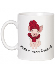 """Cup with a pig """"Mom, I ate..."""
