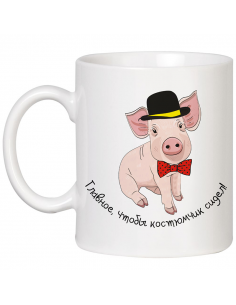 """A cup with a pig """"The main..."""