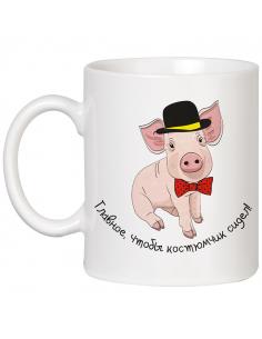 Чашка зі свинкою «Головне,...