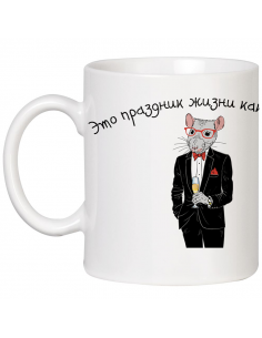 """A cup with a rat """"This is a..."""