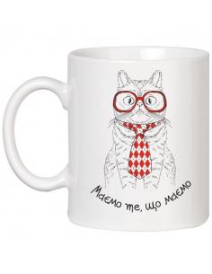 Чашка з котом «Маємо те, що...