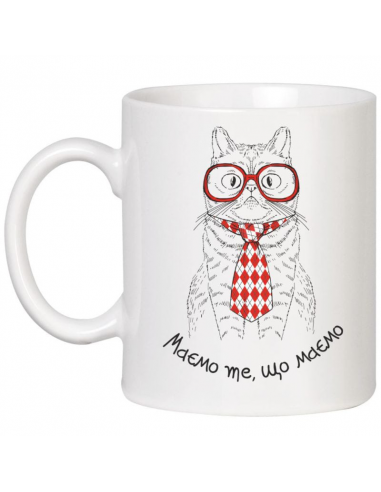 """Cup with a cat """"We have what we have""""..."""