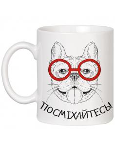 Чашка з собакою...