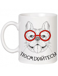"""Cup with a dog """"Smile"""" (ukr)"""
