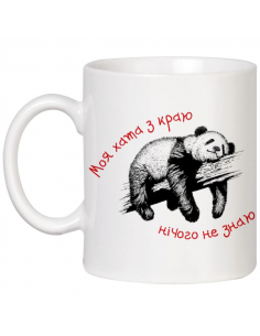 """Cup with a panda """"I know..."""