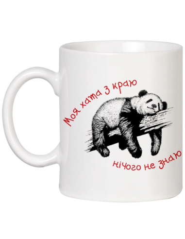 "Cup with a panda ""I know nothing from..."