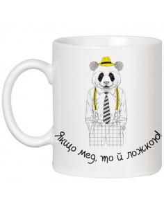 Чашка с пандой «Если мед,...