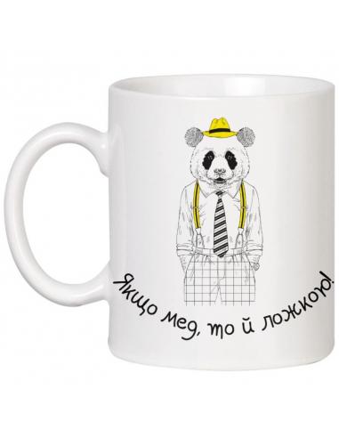 Чашка з пандою «Якщо мед, то й...