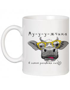 Чашка с быком 2021...