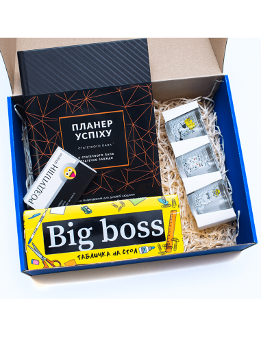"Men's gift set ""Big Boss"""