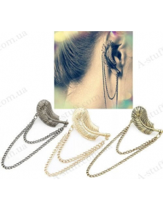 """Earring with Cuff """"Feather"""""""